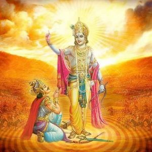 Bhagavad Gita Yagya