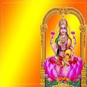 Maha-Lakshmi-Yagya